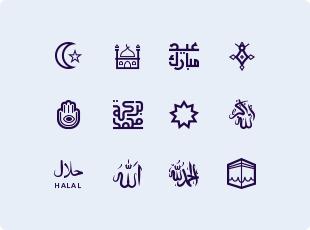 Islam symbols - Ancient Symbols