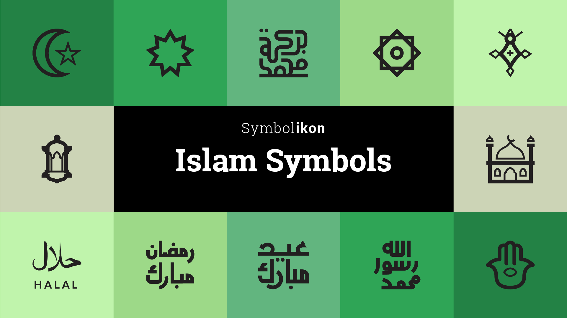 Islam symbols meanings