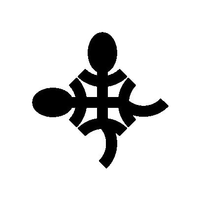 Funtumfunafu Denkyemfunafu Adinkra symbol