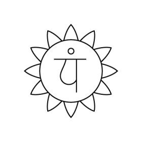 Anahata - Heart chakra symbol