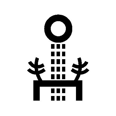 Sun Forces Mu symbol