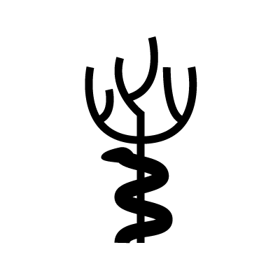 Tree of Life and Serpent Mu symbol