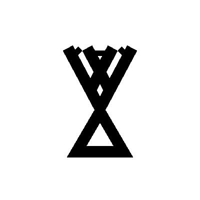 Zhiva Slavic symbol
