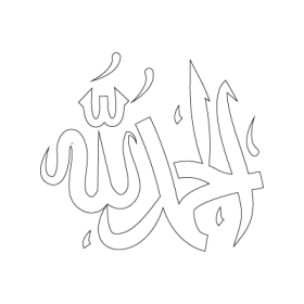 Alhamdulillah Islam Symbol