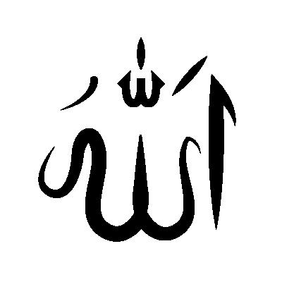 Allah Islam symbol