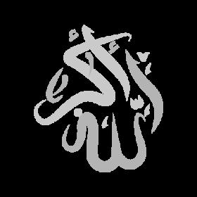 Allahu Akbar Islam symbol