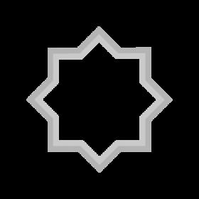 Khatim Islam symbol