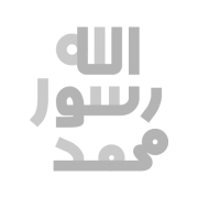 Seal of Prophet Muhammad islamic symbol