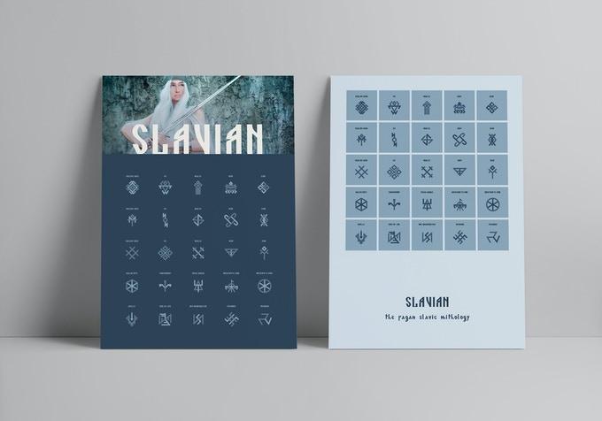 Slavic Poster