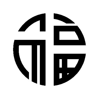 Lu-Luck Chinese Symbol