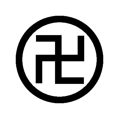 Hachisuka Koroku Japanese Symbol
